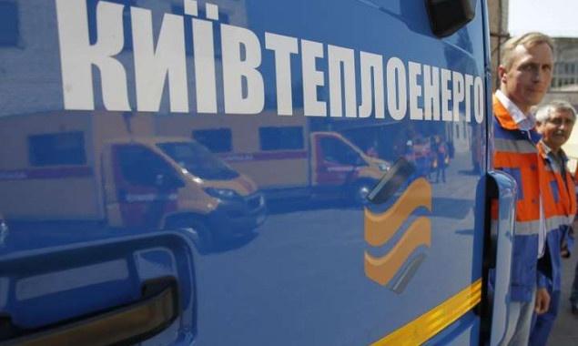 Київ готовий судитися з Нафтогазом через борги Ахметова